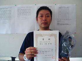2009年9月13日シングルストーナメント