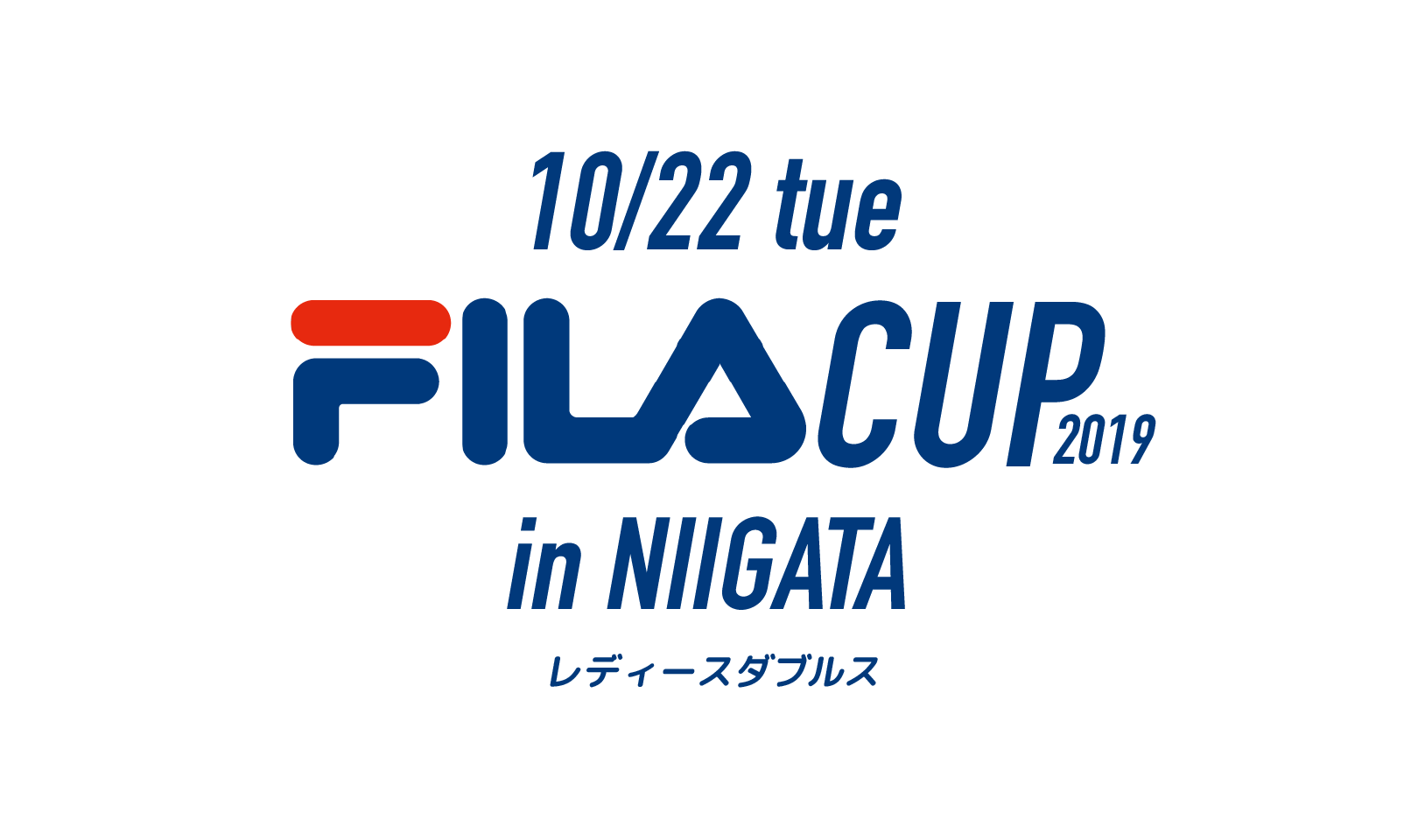 FILA CUP 2019 in NIIGATA 10月22日(火)