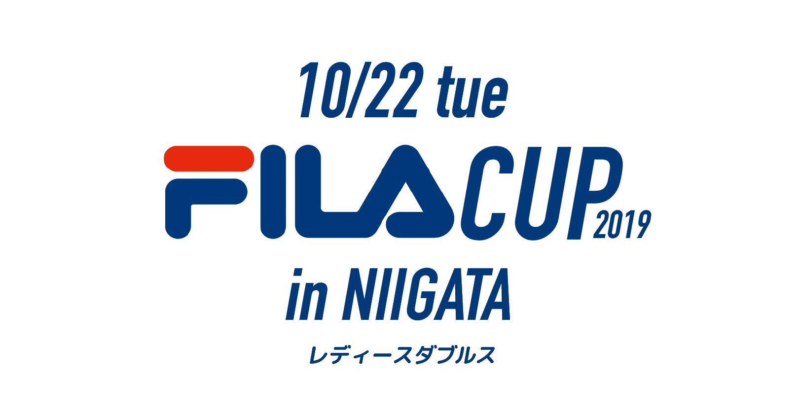 FILA CUP 2019 in NIIGATA 10月22日(火)